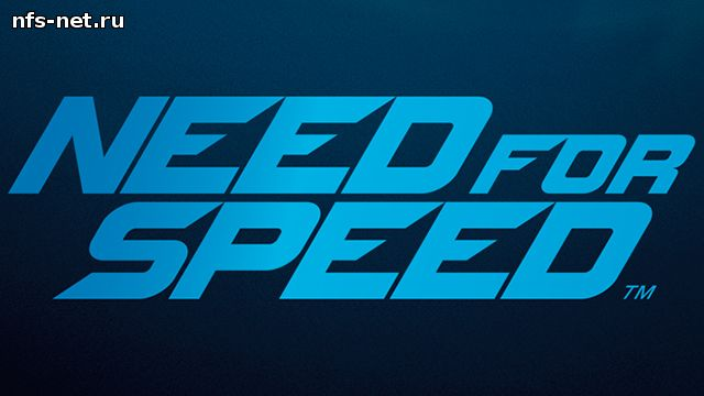 21 мая анонс новой части Need For Speed